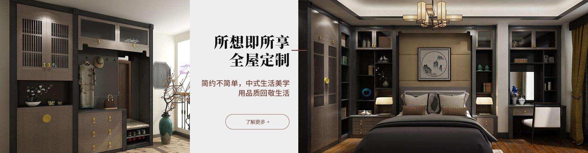 新中式酒店家具廠家